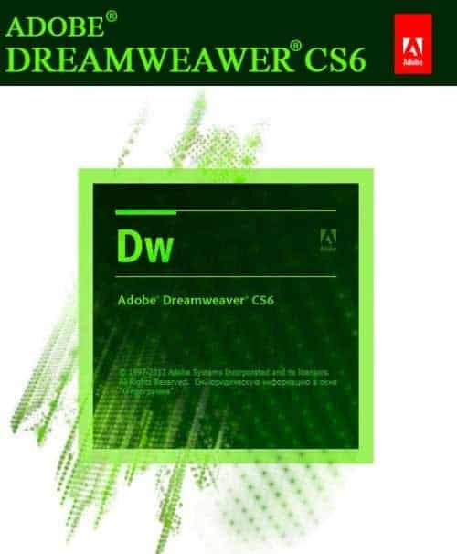 dreamweaver portable